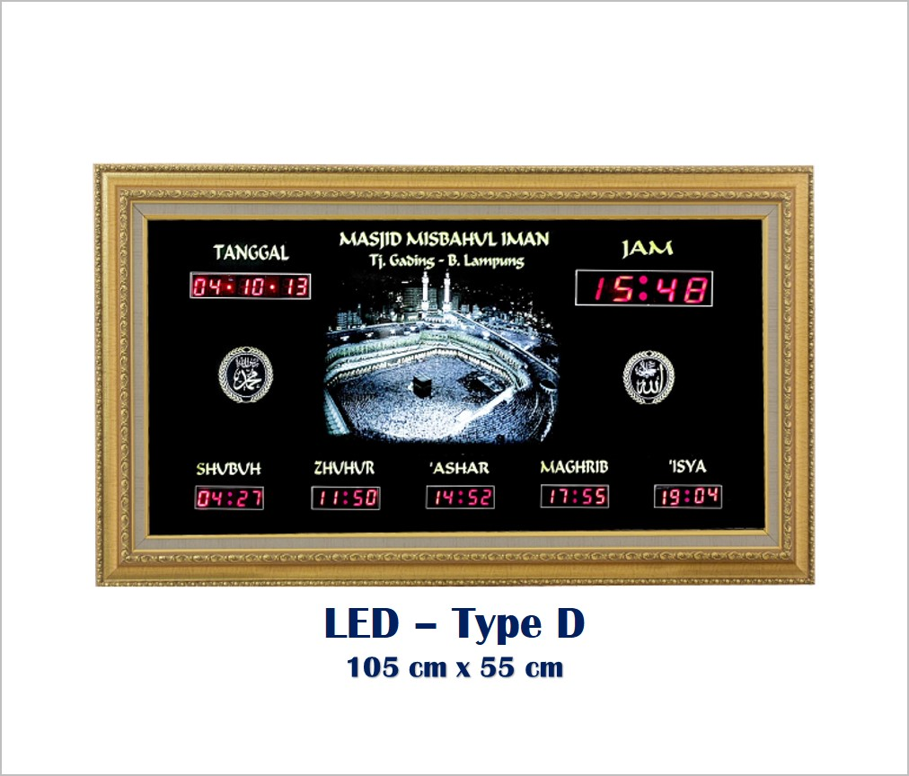 Jadwal-Sholat-Digital-Jam-Shalat-MasjidLED-Type-D-Metalik-LED-Type-D